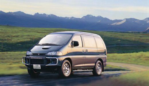 三菱のSUV的ミニバン、「三菱デリカスペースギア」の中古車は今なおけっこうな人気を集めている