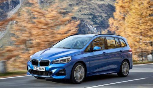 BMWがミニバン?2シリーズグランツアラーの魅力と性能が実は結構良い